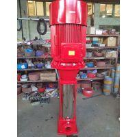 立式多级消防泵型号XBD8.0/40-150GDL,厂家供应55千瓦消火栓用