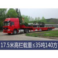 深圳跑回上海大货车高栏车厢式车平板车回头车