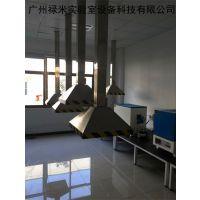 厂家直销不锈钢原子罩∣实验室排风罩∣吸气罩∣排烟罩 禄米