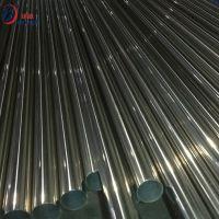 宝钢不锈现货销售2507不锈钢 可加工定制 库存产量大
