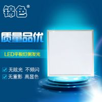 锦色595X595明装暗装吊装LED平板灯面板灯功率32W/36W/40W/45W/48W/60W