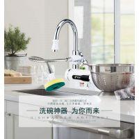 淼歌热雾洗碗机,洗碗不用洗洁精,全国招商免费合作