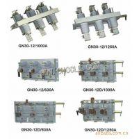 GN30-10旋转式高压隔离开关,GN30隔离开关