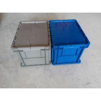 上海吉利汽车塑料周转箱 可定制颜色 PP料