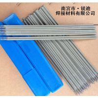 THD517 2Cr13阀门堆焊焊条