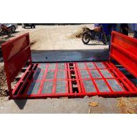 济南市工地环保洗轮机 混凝土厂工程车辆洗车台设备华祥厂家价格