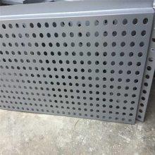4s店吊顶天花板-广汽传祺4S店勾搭式冲孔板吊顶规格