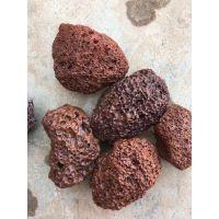 博淼供应水族火山石 生物滤料 黑色/红色火山石