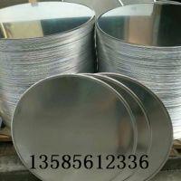 供应现货1060纯铝板3003橘皮铝卷