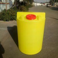 供应500L搅拌桶液体搅拌罐1立方洗洁精搅拌桶耐酸碱搅拌电机搅拌罐