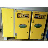 UV光解废气净化器(橡胶厂、化工废气处理)