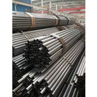 供应正品山东20#精密钢管规格材质齐全 价格美丽