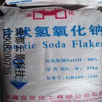 四川工业级98.5%片碱厂价 四川供应新疆中泰片碱