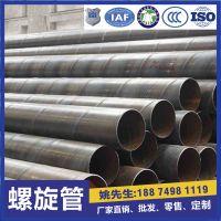 湘西螺旋管|排污用螺旋钢管价格公道