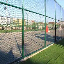 百瑞厂家直销网球场护栏网,高尔夫球场护栏网,学校围栏网运动场围栏