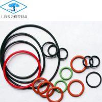 上海厂家定制防水o形圈 硅胶圈 油封密封圈规格表 橡胶圈垫圈货源充足