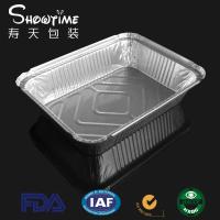 2200ml方形铝箔打包盒2斤虾烤鱼打包盒寿天包装Showtime