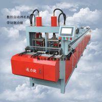铁管数控冲孔机 方管全自动冲孔设备 数控液压冲孔机 厂家直销