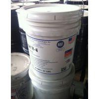 美国EcoSafe FR 46,FR68,FR100 聚醚型多元醇抗燃液压油 205公斤
