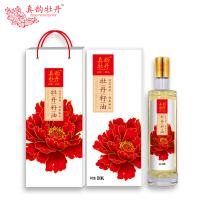 真韵牡丹—经典牡丹籽油500ML礼盒装