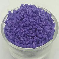 惠州金塑颜通用透明塑胶抽粒
