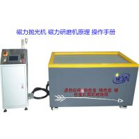 诺虎高效磁力抛光机实用产品和/效果工艺