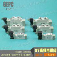 SMC电磁阀 SY高频电磁阀 SY3120-M5 sy5120-01 sy7120-02