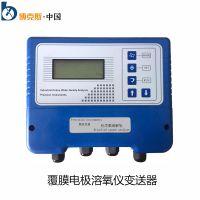 博克斯覆膜电极溶解氧测定仪SOD2110