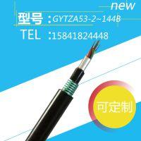 厂家直销直埋阻燃光缆 4芯GYTZA53室外光钎 电信级重铠双护光缆 架空、管道、直埋