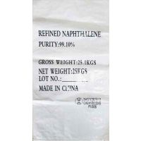危险品包装编织袋|危险品包装编织袋厂家