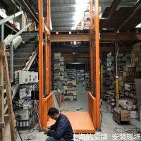 厂家生产电动液压升降机家用导轨式升降货梯外墙电梯云梯小型提升机