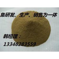 供应饲料级 菌体蛋白 饲料添加剂 提高蛋白