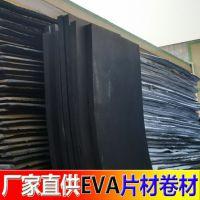 【现货】彩色1mm-5mm eva卷材 环保泡棉材料