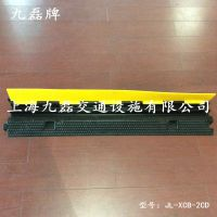 橡胶压线板