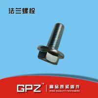 ZTF GB5789六角法兰螺栓 法兰螺丝 8.8级 m12