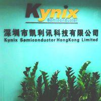 深圳市凯利讯科技有限公司