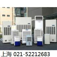 【上海IQAIR除湿机维修不除湿请拨打售后快速派单热线】