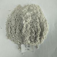 白云石玄武岩岩棉粉 纤维岩棉绒 颗粒棉保温隔热摩擦材料