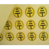 广州增城瓦楞纸彩盒、牛皮纸坑纸白盒、折叠彩色说明书、石排布标印刷