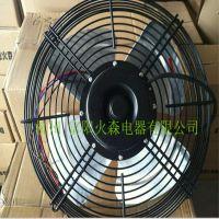 供应YYK120-100/4单相风扇电动机180W 杭州富阳火森电器生产