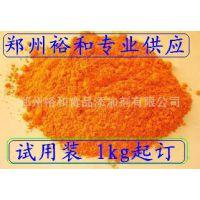 专业供应 叶酸(维生素9)医药级食品级生产厂家直供 品质保证