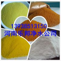 SL榆林/吴堡县聚合氯化铝价格