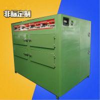 东莞工业烤箱 大型油漆烘干房 4合1热风循环电烤箱 佳兴成厂商 非标定制