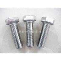 英科耐尔InconelX-750(N07750/GH4145/2.4669)螺栓