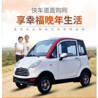 新能源小型四轮电动车 铁壳女士电动四轮车 家用四轮电瓶车代步