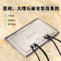 斯驰开启侧插隐藏式地插座不锈钢 双位五孔电话电脑USB地板地面插座