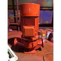 供应上海泉尔四川成都XBD消防栓喷淋泵 消防系统增压泵XBD6.0/30G-L