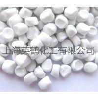 供应滑石粉母料 滑石粉母粒 碳酸钙填充母料