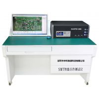 SMT首件检测仪 首件测试仪 华科智源HUSTEC-860减人增能效,自动防呆,高清丝印对比,