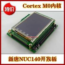 新唐单片机一级代理商NUC120LE3DN,带USB 功能可以做烧录工具等